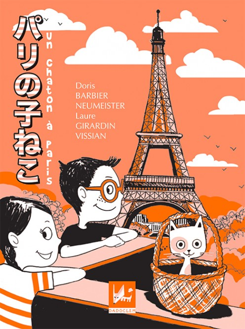 Un chaton à Paris (couverture)